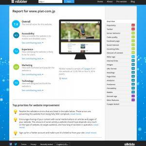 Nibblerでホームページ制作会社「株式会社Plat」をチェック