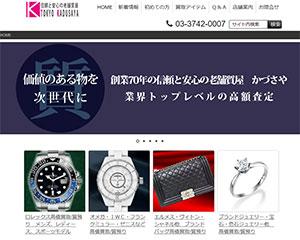 ホームページ制作会社「株式会社Plat」