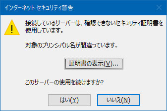 Office 365 Outlookのメール設定