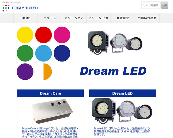 株式会社DREAM TOKYO